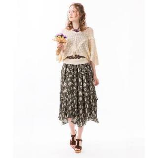 アクシーズファム(axes femme)の花柄ボリュームスカート(ひざ丈スカート)