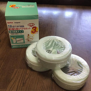 アップリカ(Aprica)のアップリカ におわなくてポイEasy カセット 3個入 Aprica(紙おむつ用ゴミ箱)