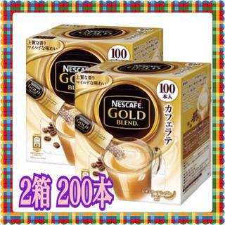 ネスレ(Nestle)のネスカフェ ゴールドブレンドコーヒーミックス 100本入 2箱(コーヒー)