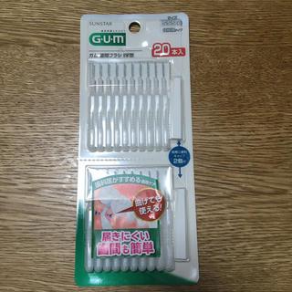 サンスター(SUNSTAR)のGUM 歯間ブラシI字型 SSS(1)(歯ブラシ/デンタルフロス)