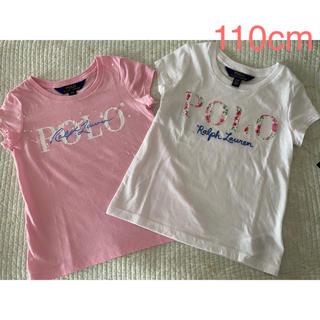 ポロラルフローレン(POLO RALPH LAUREN)の最終SALE♪新品 Ralph Lauren ロゴTシャツ 2点セット(Tシャツ/カットソー)