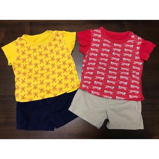 ユニクロ(UNIQLO)の【連休セール】ユニクロ リサラーソン 子供服 セット 双子 80(その他)