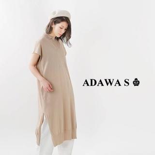 アダワス(ADAWAS)の新品 ADAWAS アダワス POLO ONE-PIECE SAND(ロングワンピース/マキシワンピース)