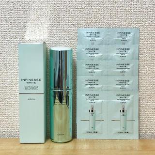 ALBION - 新品 アンフィネスホワイト ホワイトサージソリューション CL 美容液