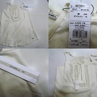 オニール(O'NEILL)のD(女M 白)オニール★タンクトップ 袖なし 627600 キャミソール 綿素材(サーフィン)