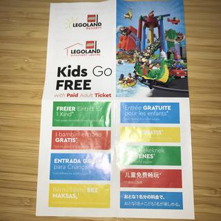 レゴ(Lego)の【mimi様専用】レゴランド 割引券 こども無料(遊園地/テーマパーク)