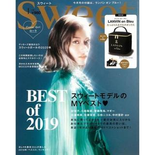 Sweet(スウィート) 2020年 1 月号 (ファッション)