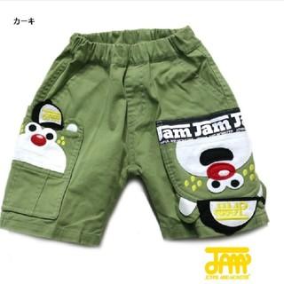 JAM - 最終お値下げ☆パンツ