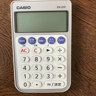 CASIO - CASIO EN-200★脳トレ★電卓★計算機