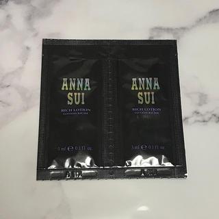 アナスイ(ANNA SUI)のANNA SUI アナスイ リッチローション サンプル(サンプル/トライアルキット)