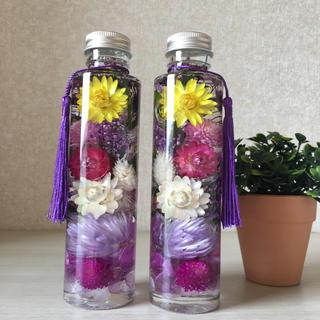 ハーバリウム 仏花 丸瓶セット(その他)