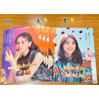 【かぶるぽちゃ様】新垣結衣 6枚(女性タレント)