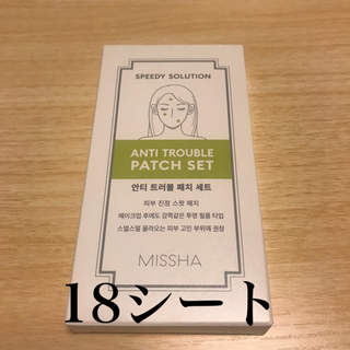 ミシャ(MISSHA)のミシャ ニキビパッチ 18シート(その他)