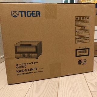 タイガー(TIGER)のタイガー うまパントースター レッド 1300W(調理機器)