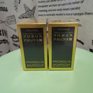 シセイドウ(SHISEIDO (資生堂))のSHISEIDOプロポリスアガリスク茸(N)2箱セット(その他)