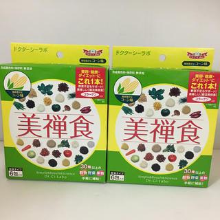 ドクターシーラボ(Dr.Ci Labo)のドクターシーラボ 美禅食 2個セット(ダイエット食品)