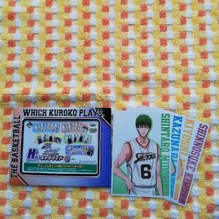 バンプレスト(BANPRESTO)の黒子のバスケ 一番くじ H賞 キャラマイド(カード)