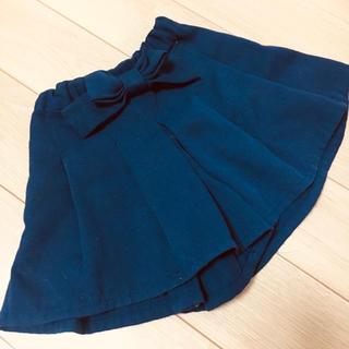 プティマイン(petit main)のプティマイン  ネイビー キュロットスカート (スカート)