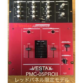 VESTAX PMC-05 PROⅡ(DJミキサー)