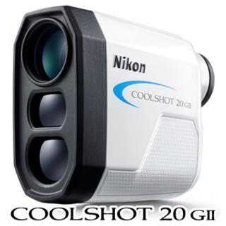 ニコン(Nikon)のニコン クールショット 20 G2 COOLSHOT 20 GII (その他)