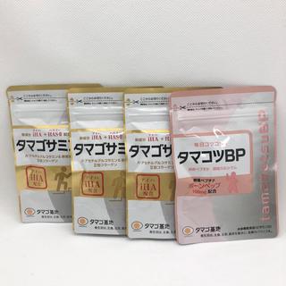 タマゴサミン 3袋 タマコツBP 1袋(その他)