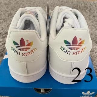 アディダス(adidas)のadidas アディダス スタンスミス レインボー 23(スニーカー)