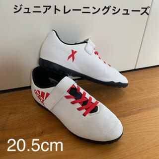adidas - adidas サッカートレーニングシューズ