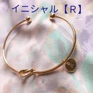 アネモネ(Ane Mone)の【R】新品イニシャルRバングルブレスレット(ブレスレット/バングル)