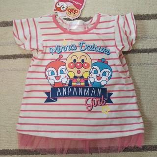 アンパンマン(アンパンマン)のアンパンマン Tシャツ ボーダー 80(Tシャツ)