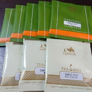 ルピシア(LUPICIA)のルピシア サンプル 8セット(茶)