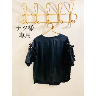 ディディジジ(didizizi)のdidizizi 半袖 ブラウス 肩リボン(シャツ/ブラウス(半袖/袖なし))