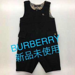 バーバリー(BURBERRY)の✨未使用✨ BURBERRY オーバーオール ロンパース 90(その他)