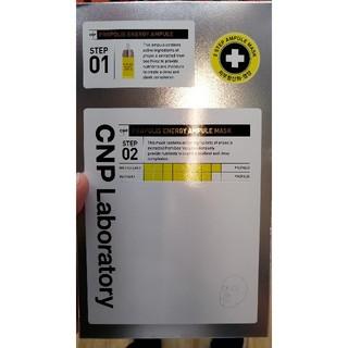 チャアンドパク(CNP)のCNP プロポリスエネルギーアンプル マスク 5枚入(パック/フェイスマスク)