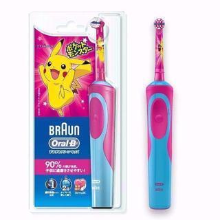 ブラウン オーラルB 電動歯ブラシ 子供用 D12513KPKMG すみずみクリ(口臭防止/エチケット用品)