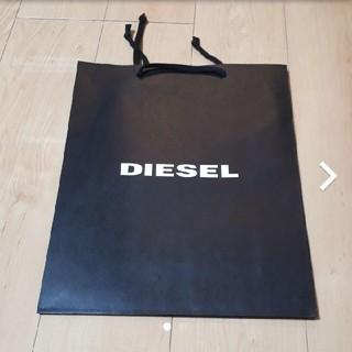 ディーゼル(DIESEL)のDIESEL ディーゼル ショップ袋(ショップ袋)