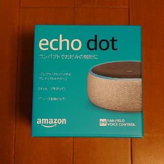 エコー(ECHO)のAmazonエコードット  第3世代(スピーカー)