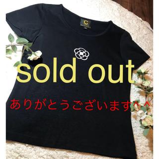 クレイサス(CLATHAS)の♡美品クレイサス、カメリアマーク黒Tシャツ♡(Tシャツ(半袖/袖なし))