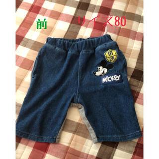 ディズニー(Disney)のサイズ80ミッキー半ズボン(パンツ)