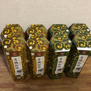 オガワコーヒー(小川珈琲)の京都 小川珈琲 有機珈琲 バードフレンドリーブレンド マイルドブレンド 8箱(コーヒー)