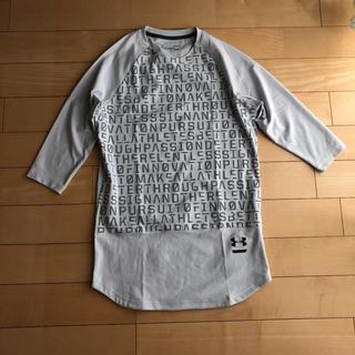 アンダーアーマー(UNDER ARMOUR)の【超お得!】最終価格!UAメンズ用シャツ(シャツ)