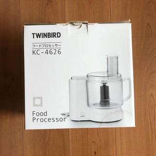 ツインバード(TWINBIRD)の未使用 フードプロセッサー(フードプロセッサー)