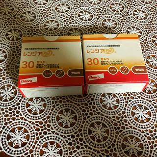 エランコ(Elanco)のレンジアレン 30包入り2箱(その他)