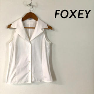 フォクシー(FOXEY)の【美品】FOXEY ノースリーブ オープン カラー ブラウス ホワイト(シャツ/ブラウス(半袖/袖なし))