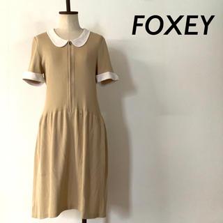 フォクシー(FOXEY)のFOXEY ジップアップ 襟つき リブ ワンピース ベージュ(ひざ丈ワンピース)