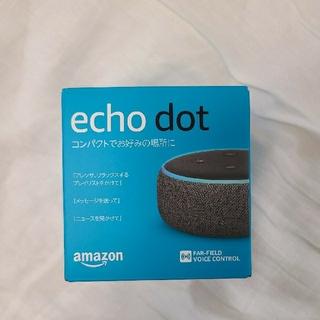 エコー(ECHO)の13 時まで値下げ【新品未開封】Echo Dot (エコードット)第3世代(スピーカー)