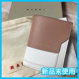 マルニ(Marni)の【新作 早い者勝ち 新品未使用】Marni マルニ  二つ折りコンパクトミニ財布(財布)