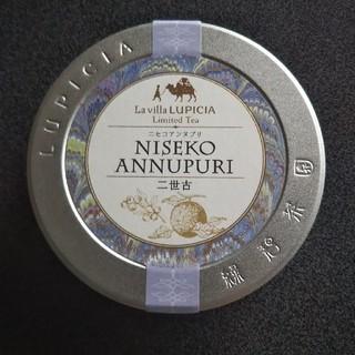 ルピシア(LUPICIA)のルピシア*ニセコアンヌプリ(茶)