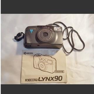キョウセラ(京セラ)の京セラ LYNX90 カメラ(フィルムカメラ)