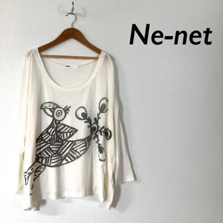 ネネット(Ne-net)のNe-net ワイドシルエット ビッグプリント Tシャツ(Tシャツ(長袖/七分))