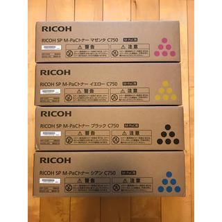 リコー(RICOH)のRICOH SPトナー C750(OA機器)